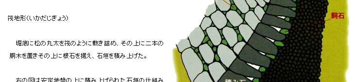 s_34_04