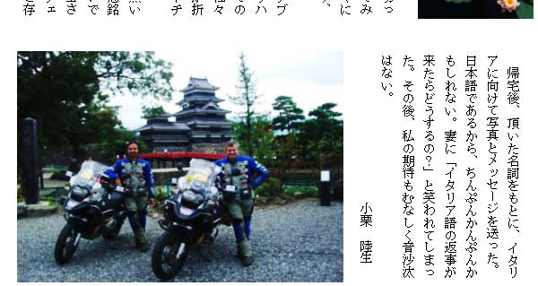 2007_03_03