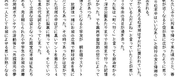2007_09_03