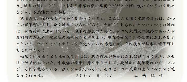 2007_12_03